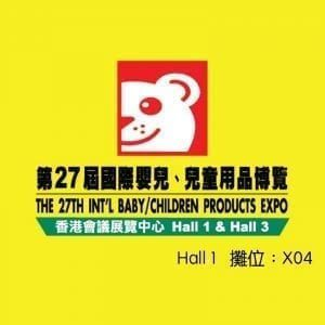 27th-Eugene-Baby-EXPO-Aug2th-5th