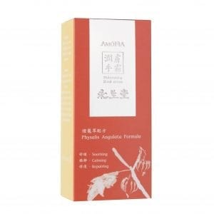 AMOFIA x 永生堂 Moisturizing Hand cream – Physalis Angulata Formula